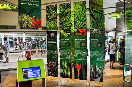 Cairns Botanic Gardens Visitor Centre